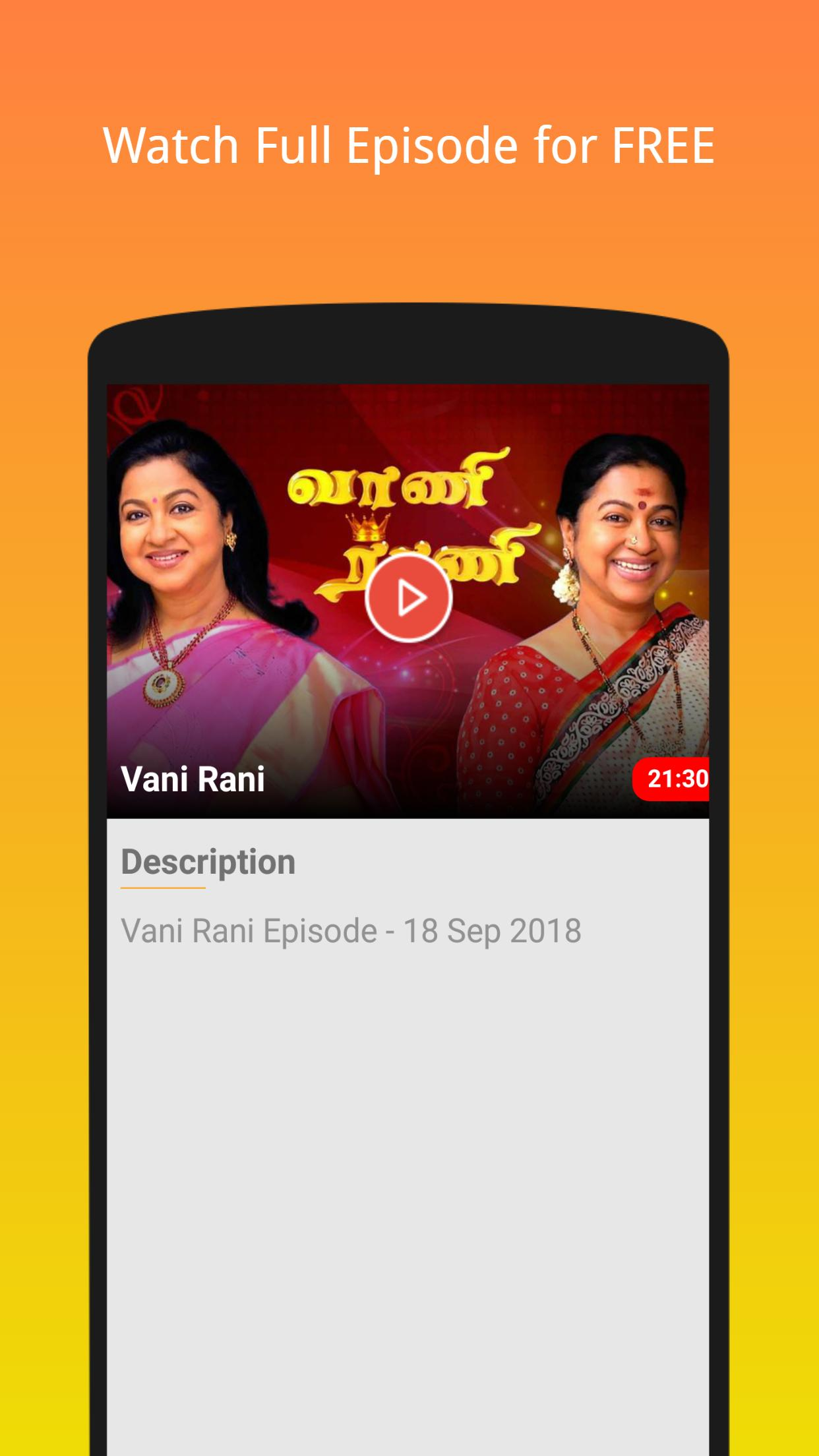 Sun TV Serials Tamil - 2018 | FREE for Android - APK Download