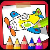 Раскраски для детей иконка