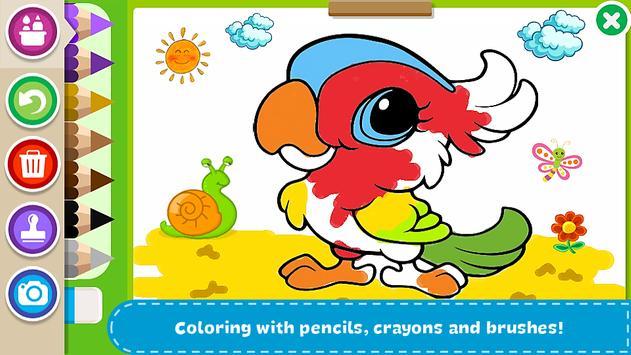 Раскраски для детей постер