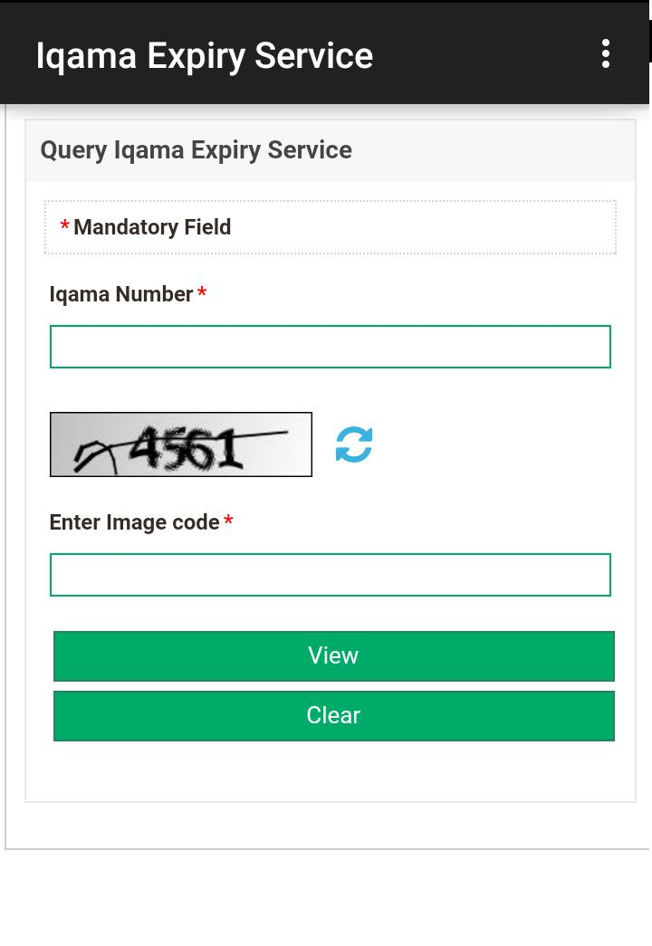 Iqama Check for Android - APK Download