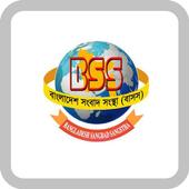 বাংলাদেশ সংবাদ সংস্থা icon