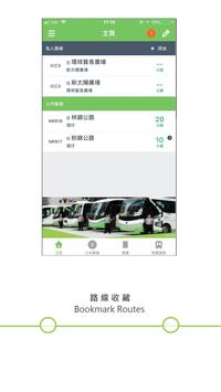 Sun Bus Limited screenshot 3