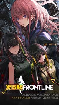 Girls' Frontline poster