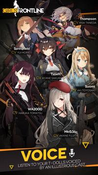 Girls' Frontline screenshot 4