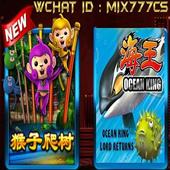 SunCity Game Apps icon