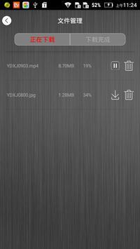 WimiusA1APP apk screenshot