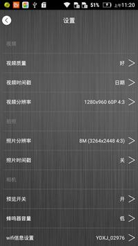GoAction apk screenshot