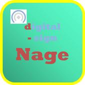 선단 디지털 샤이니지 고객 icon