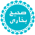 Sahih Bukhari Urdu Hadith Book