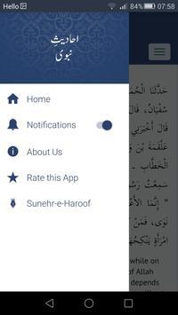 Sahih Bukhari Sahih Muslim apk screenshot