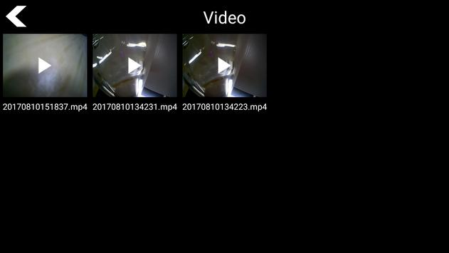 JXD screenshot 3