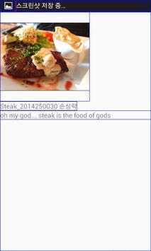 2014250030 손성락 텀프로젝트 Starbuzz screenshot 3