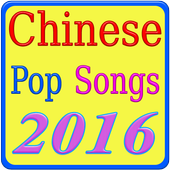 Chinese Pop Songs icon