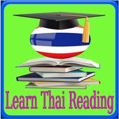 Learn Thai Reading icon