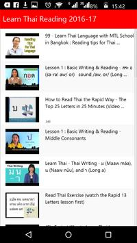 Learn Thai Reading apk screenshot
