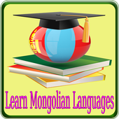 Learn Mongolian Languages icon
