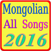 Mongolian All Songs icon