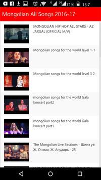 Mongolian All Songs poster