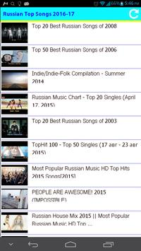 Russian Top Songs 2016 screenshot 1