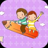 Game IQ Kids Puzzle icon