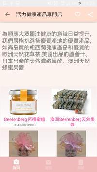 囍事HeShe apk screenshot