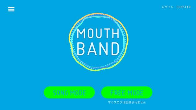 Mouth Band | G・U・M PLAY poster