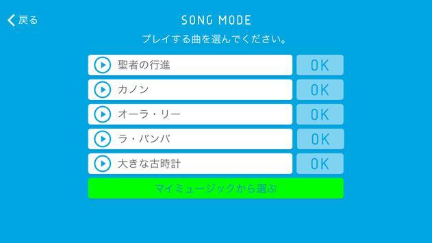 Mouth Band | G・U・M PLAY screenshot 1