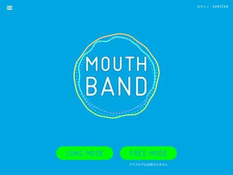 Mouth Band | G・U・M PLAY screenshot 4