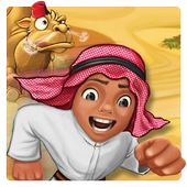 Tribal Arab Run icon