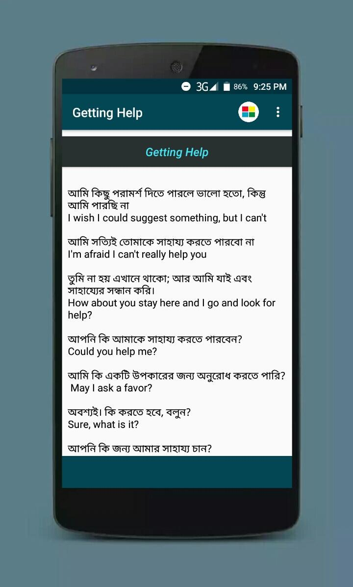 Bengali English Translation for Android - APK Download