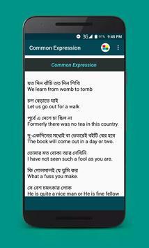 কিভাবে বাংলা থেকে ইংরেজি অনুবাদ শিখতে হয় screenshot 3