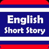 50+ English Short Stories icon