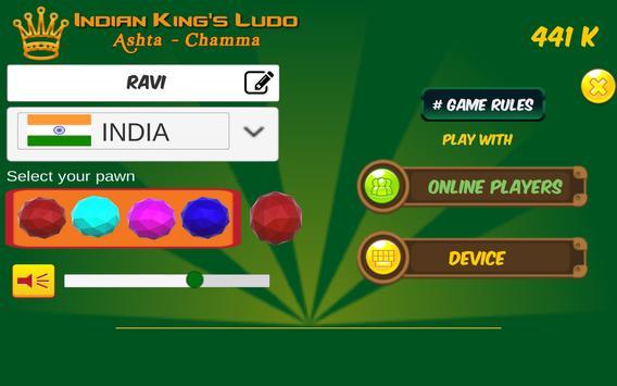Ashta Chamma - Ludo screenshot 15