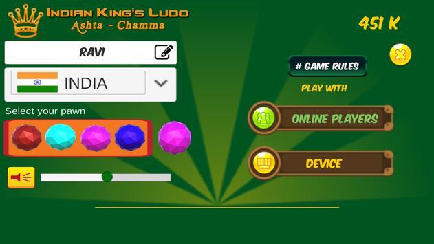 Ashta Chamma - Ludo screenshot 5
