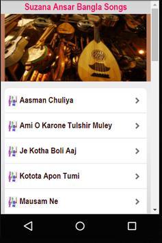 Bangla Audio for Suzana Ansar Songs poster