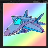 Android 用の 飛行機の塗り絵 Apk をダウンロード
