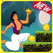 Super Aladin Prince Adventure Game icon