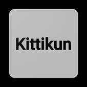Kittikun Minimal Techno Radio App icon