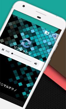 Kittikun Minimal Techno Radio App screenshot 1