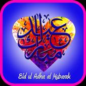 Eid Adha Mubarak Greetings icon