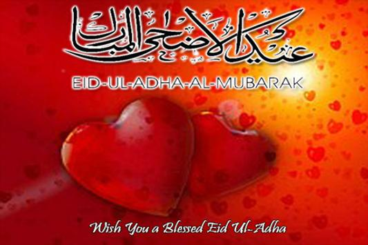 Eid Adha Mubarak Greetings apk screenshot