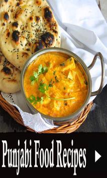 Panjabi food recipes videos descarga apk gratis entretenimiento panjabi food recipes videos poster forumfinder Image collections