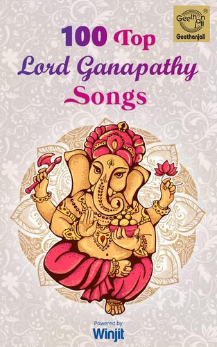 100 Top Lord Ganapathy Songs for Android - APK Download
