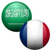 Traducteur Français Arabe icon