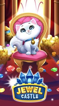 Jewel Castle poster