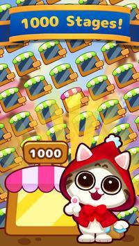 Sugar POP : Puzzle Master screenshot 14