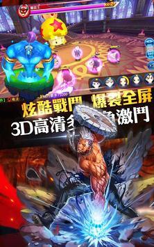 超萌繼承者 萌戀青春 poster