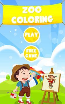 Zoo Coloring Game screenshot 10