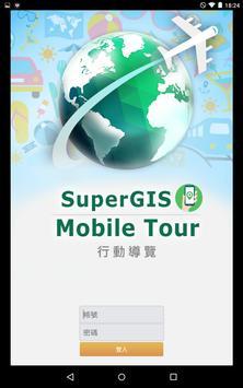 Mobile Tour 10 screenshot 6