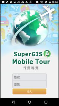 Mobile Tour 10 poster